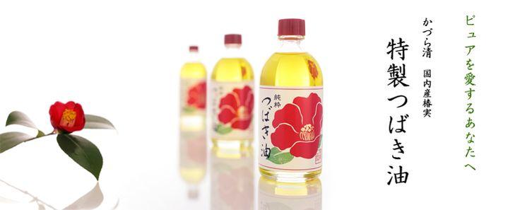 トップページ | かづら清老舗 | 創業慶応元年 - 特製椿油と和雑貨のオンラインショップ