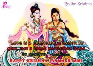 Krishna Janmashtami 2016 Images Download, Shubh MuhuratJanmashtami 2016 Vrat Vidhi & Timings