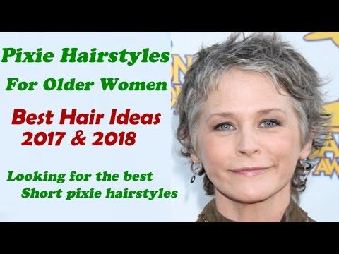 Pixie hairstyles for older women 2017 - 2018