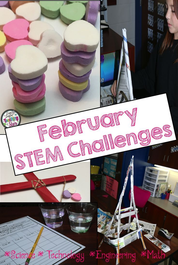 February STEM Challenges is a packet of seven experiments or challenges your students will love! Students plan, design, engineer, and collect data as they are having fun before Valentine's Day!