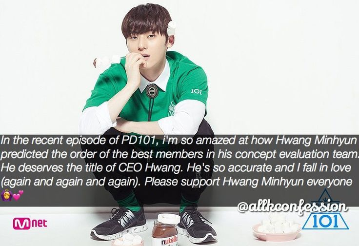 SUBMITTED CONFESSION    [ #HwangMinhyun Confession ]  AGREE or DISAGREE? Like if you agree comment if you disagree!   CONFESSIONS AREN'T OURS  send your confession by dm or ask.fm  the confessor won't be revealed to anyone  all types of confessions are allowed  tag your friends and follow for more confessions  admin Sophie   [ t a g s ] #kpop #kpopconfessions #bts #exo #bigbang #shinee #nct #got7 #seventeen #monstax #vixx #winner #ikon #snsd #blackpink #twice #redvelvet #fx #clc #loona #wjsn…