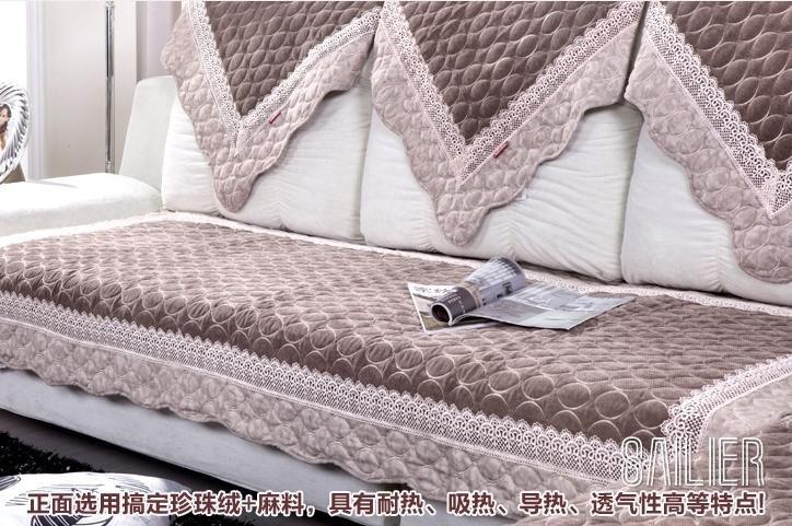 Modern Coffee Sofa Couch Non slip Cover Mat Floor Runner
