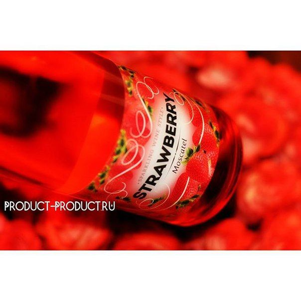 Концепция Продукта. Качественные продукты.: #сидр#сидрерия#шампанское#лето2016#скидки#акции#по...