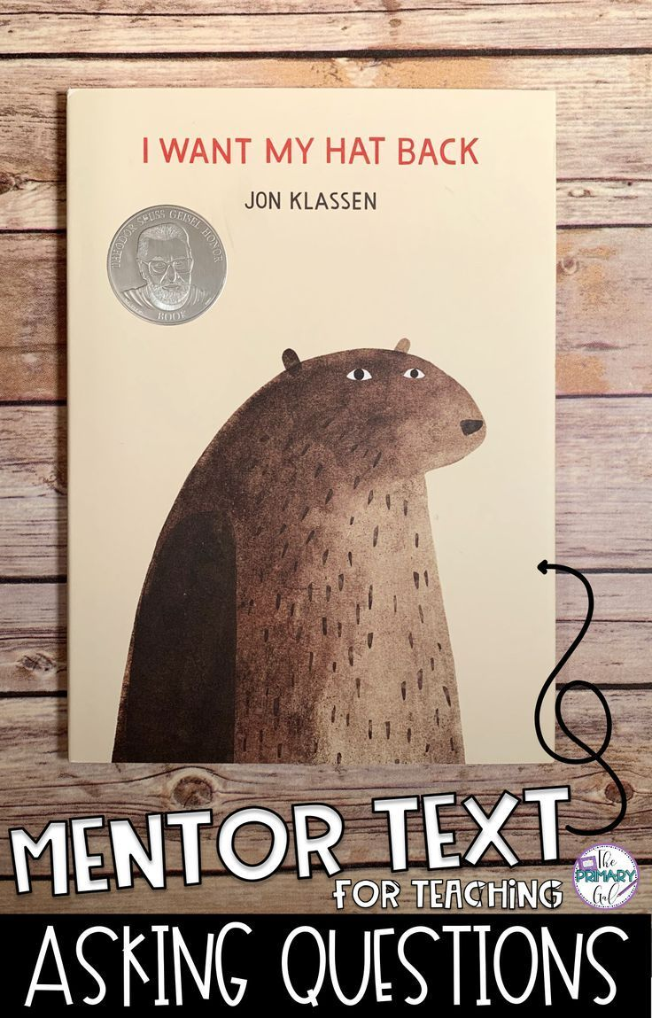 5 mentor texts for teaching asking questions mentor