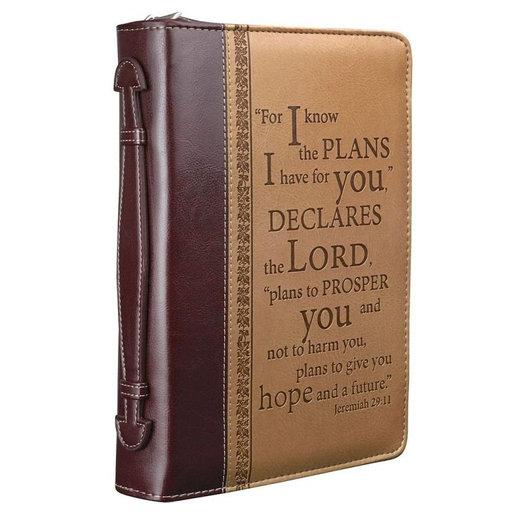 """I KNOW THE PLANS"" BIBLE/BOOK COVER - Jeremiah 29:11 Large Zipper Cross Perfect"