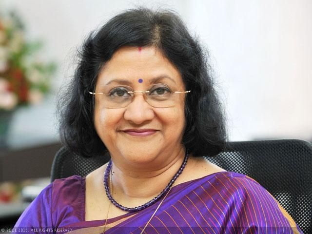 Budget 2016: India poised to become a roaring tiger, says Arundhati Bhattacharya - The Economic Times on Mobile