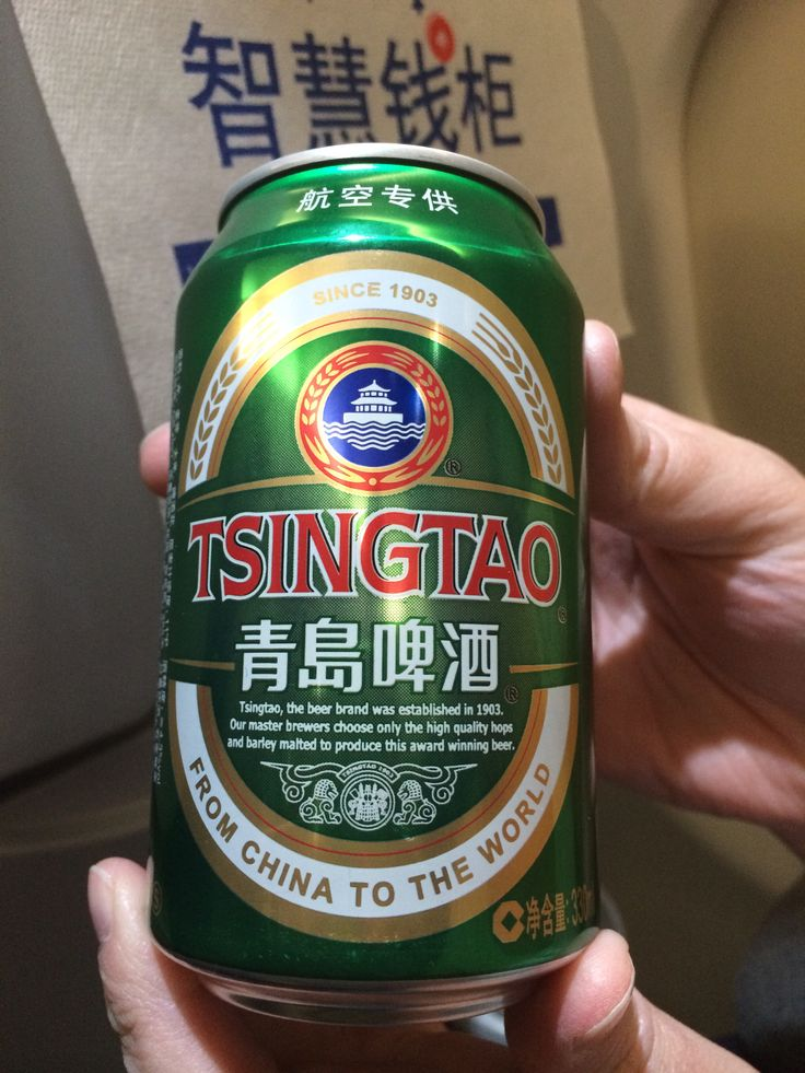 Decent Chinese beer!