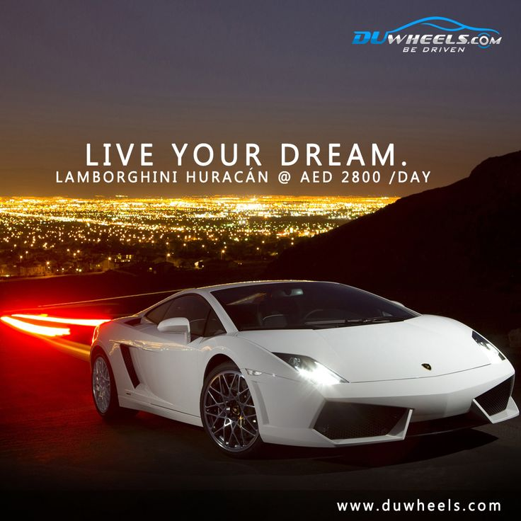 Drive A LAMBORGHINI HURACAN For AED 2800 DAY Rental