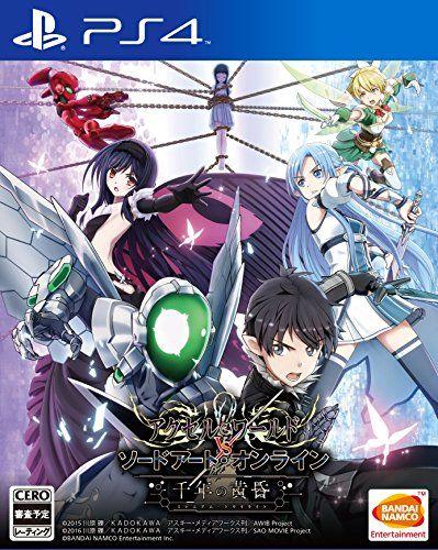 Accel World Vs. Sword Art Online Millennium Twilight SONY PS4 Import Japonais
