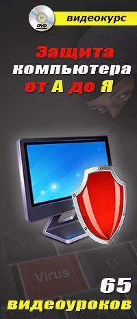 Бесплатные программы на www.chaynikam.net