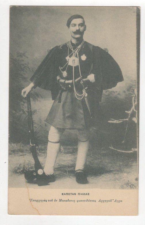 GREECE MACEONIA SOLDIER WARRIOR COSTUME CAPTAIN PALLAS MACEDONIAN STRUGGLE