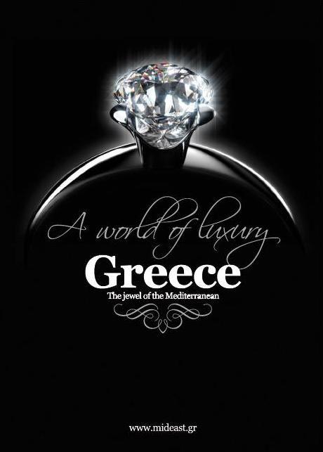 A world of luxury...by MidEast! http://www.mideast.com.gr/mideast-brochures/LUX-EN/index.html