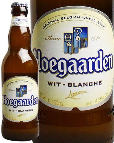 ヒューガルデンホワイトHoegaardenwhite330mlビールベルギー並行品