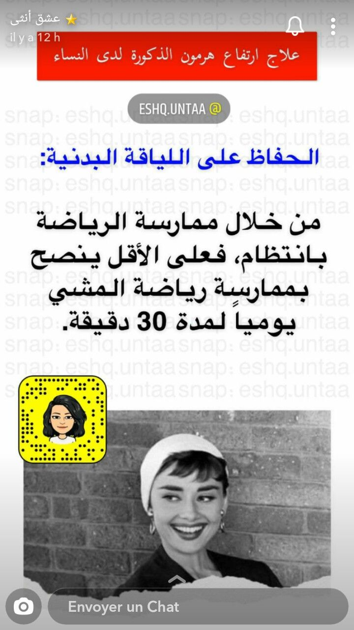 Pin By Maram On سناب Movie Posters Poster Advice