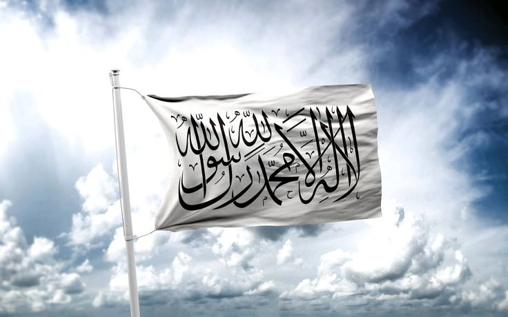 Mengenal Bendera dan Panji Kaum Muslimin  Mengenal Bendera dan Panji Kaum Muslimin  Ar-Raayah secara harfiah bermakna al-alam (panji). Bentuk jamaknya adalah raayaat. Kata ar-raayah sebagaimana dalam hadits Ali bin Abi Thalib saat Perang Khaibar bermakna al-alam (panji). Ar-Raayah juga bermakna sejenis bendera yang diikatkan di leher. Bendera kecil disebut dengan ruyaih. Bentuk kata kerjanya adalah: rayaitu rayaan wa rayyiitu taryatah. Sedangkan al-Liwaa secara harfiah juga berkonotasi…