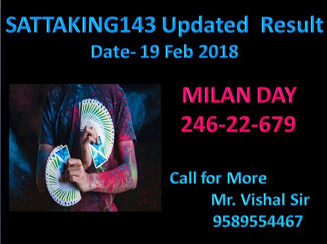 Satta Matka #sattaking143 #matka #satta #matkaresult Date - 19 Feb 2018 Milan Day Close Result http://sattaking143.mobi/
