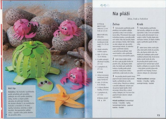 поделки из бумаги журнал (8) (700x503, 288Kb)