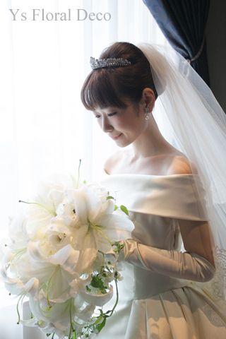ボリュームたっぷりユリのキャスケードブーケ ys floral deco @ウェスティンホテル東京
