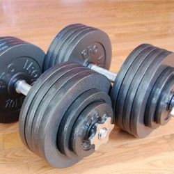 Browse this site http://topadjustableweights.com/best-adjustable-dumbbells/ for more information on cheap weight sets. All of us want to be healthy, happy and strong. The old saying, if you have your health you have everything certainly has a lot of truth to it. Cheap weight sets to suit any personalized workout program. Cheap weight sets have become popular now, and not because they are durable, but because they work! Only the best materials are used to make them.