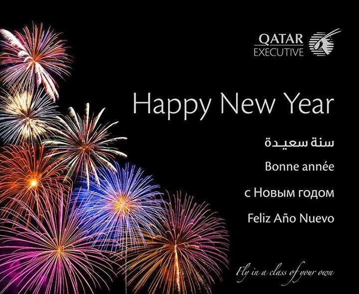 Qatar Airways | Happy N Year ♥ Fly Tom | Pinterest | Happy ...