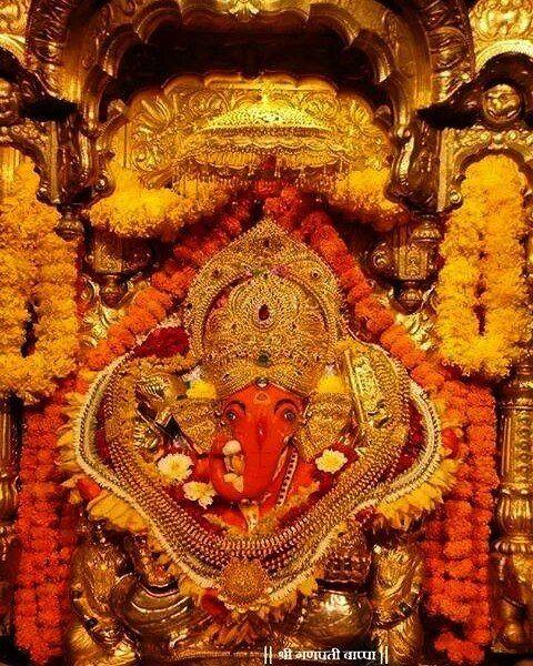 Happy Birthday Ganpati Bappa  Siddhivinayak Ganpati