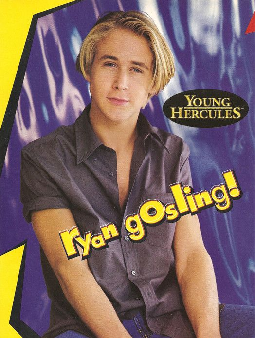 Ryan Gosling circa Nineties!