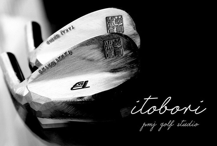 Itobori hand made wedge