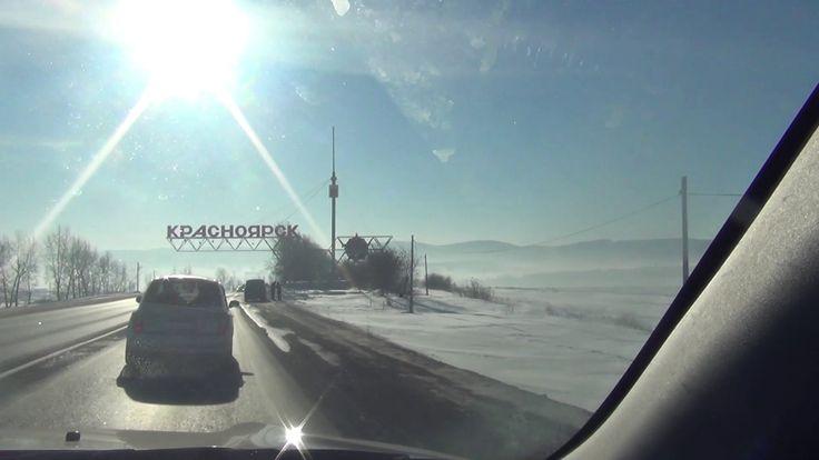 Красноярск мороз  40 скорость 170 авто от концерна Япония Франция 28 янв...