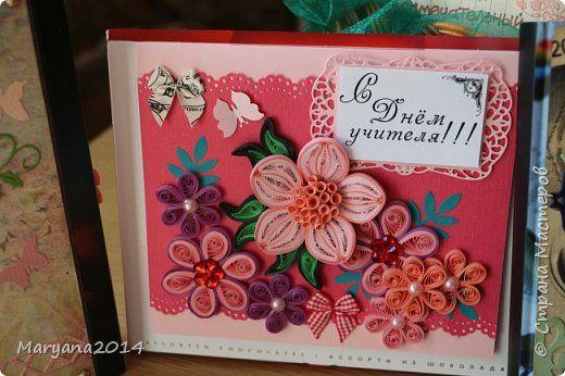 Поделка изделие Скрапбукинг День учителя Квиллинг Подарки на День учителя Бумага фото 3