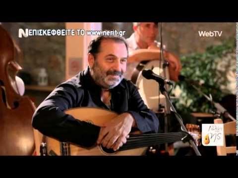 Το Αλάτι της Γης - Χάικ Γιαζιτζιάν @ Ανατολής και Μεσογείου… γωνία! (Yazdjian Haig) - YouTube