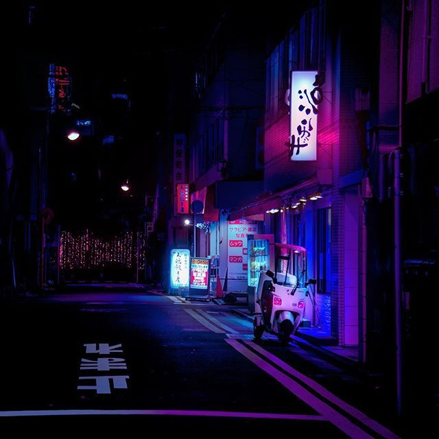 Lamp Goku Saturated Neon - Colours - Heightened Cityscape | Bicycle