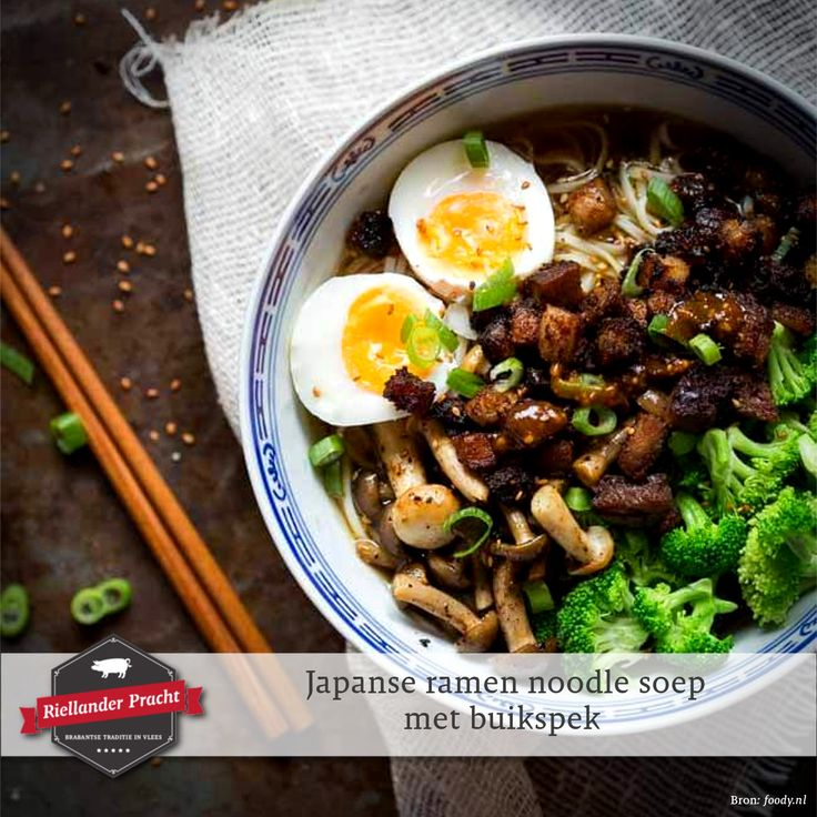 Recept: Japanse ramen noodle soep met buikspek