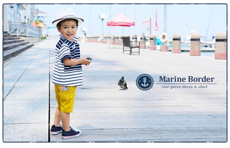 Marine Border shirt