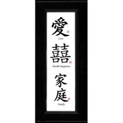 Oriental Design Gallery Love, Double Happiness and Family Chinese Calligraphy Print with Black Frame