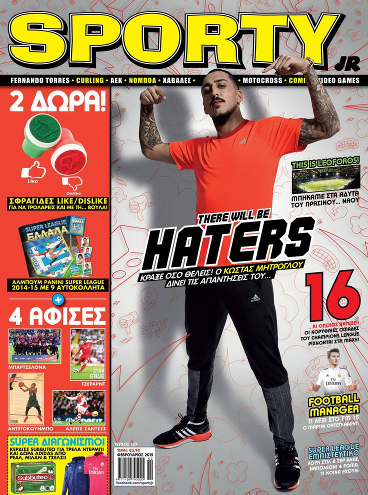 Sporty JR #January '15