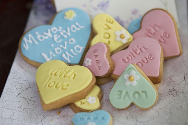 Μπισκότα για την γιορτή της Μητέρας
