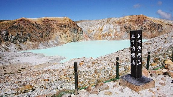 Kusatsu Travel: Mount Shirane - CLOSED because of volcanic activity