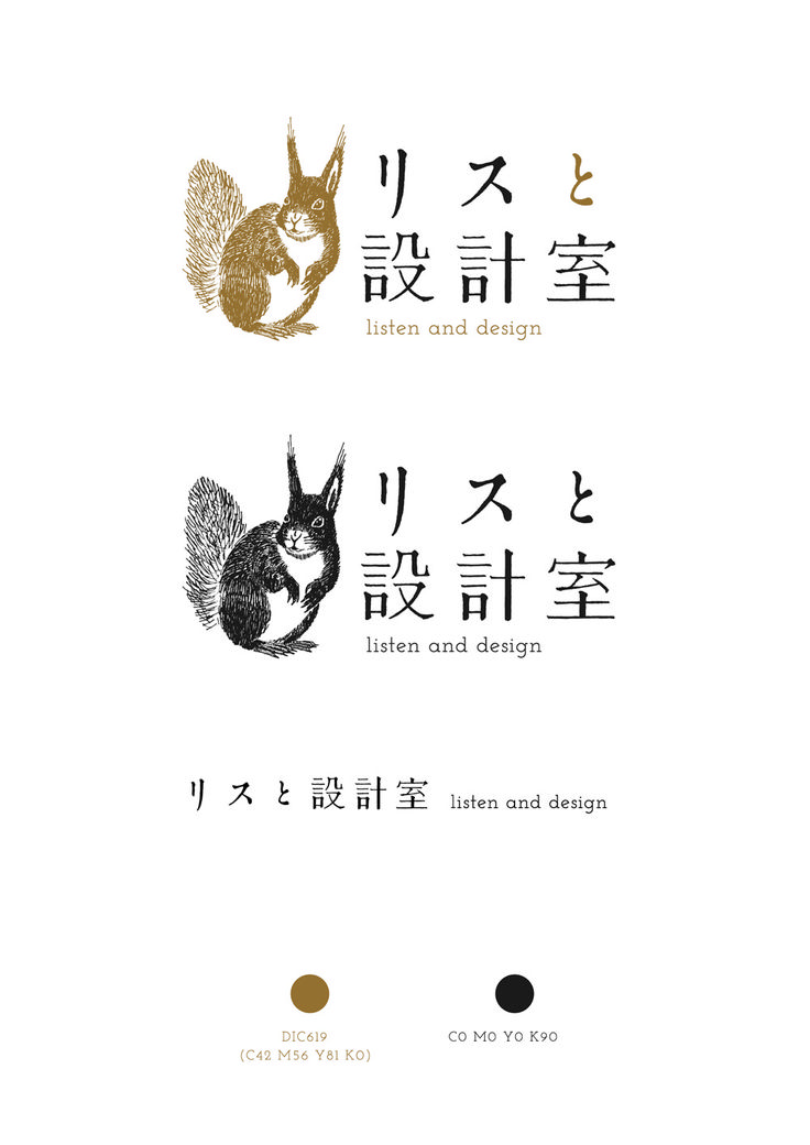 2015年5月、長野県松本市に開業されたリノベーション・リフォームの建築設計事務所「リスと設計室」。ネーミング、CI、名刺、封筒をデザイン。 I named a…