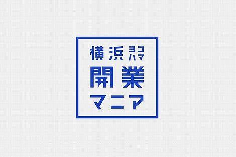 日本語ロゴ - Google 検索