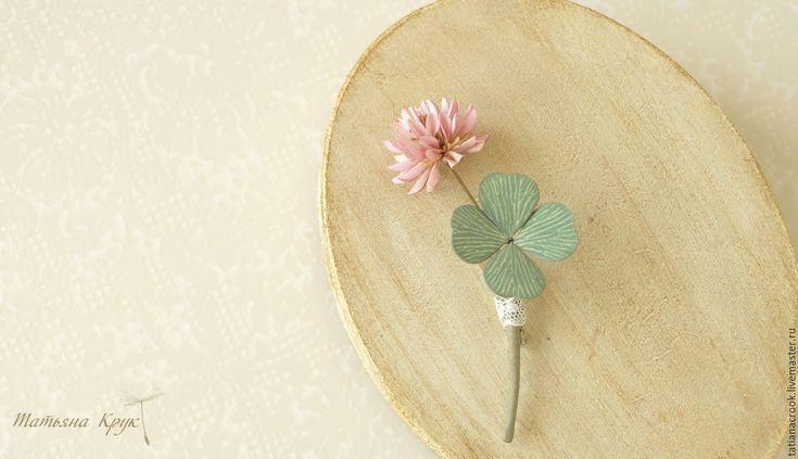 """Купить Брошь цветок """"Нежный клевер"""". Брошь, клевер четырехлистный, розовый. - брошь брошка брошки"""