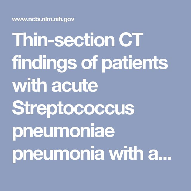 Thin-section CT findings of patients with acute Streptococcus pneumoniae pneumonia with and without concurrent infection