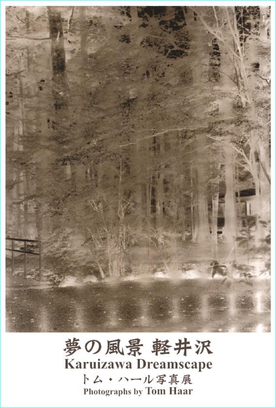 Karuizawa Dreamscape  Photographs by Tom haar   Post card