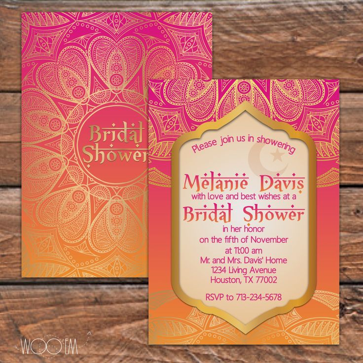 Moroccan Themed Bridal Shower! Printable Set, DIY, Arabian Inspired Invitation by Wooem on Etsy