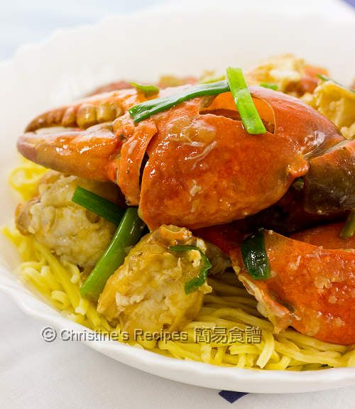Ginger and Scallion Crab with Noodles (薑蔥炒蟹) | Crabs, Noodles ...