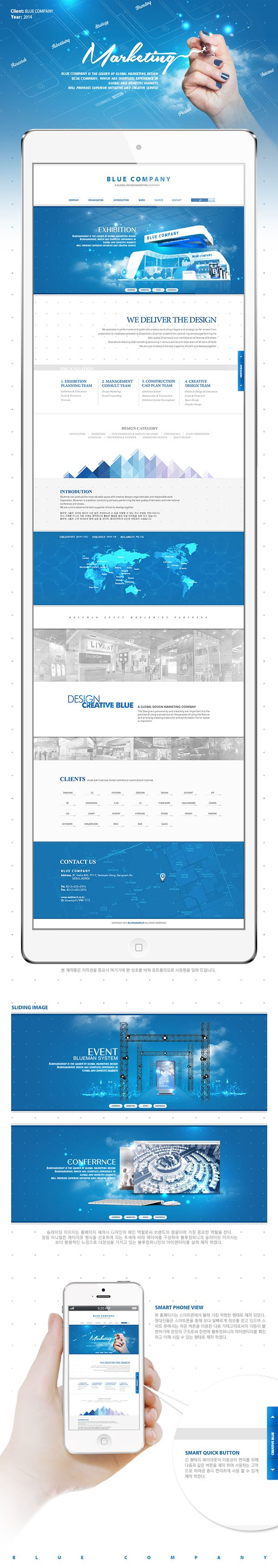 BLUE Company Website on Behance
