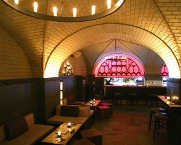 Cellar Bar Located In The Bat Of Bryant Park Hotel Is One Nyc S Clic Bars To Host A Party With Their Upscale Envi