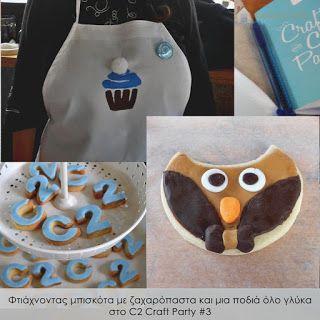 Κυριακή στο σπίτι...: Φτιάχνοντας μπισκότα με ζαχαρόπαστα και μια ποδιά όλο γλύκα στο C2 Craft Party #3