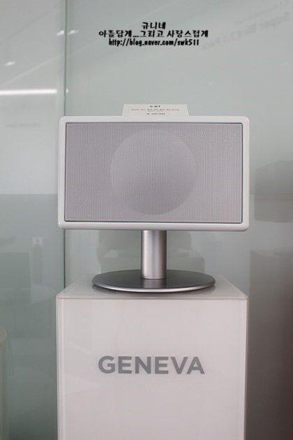제네바 오디오로 홈시네마오디오 시스템 꾸며요. : 네이버 블로그