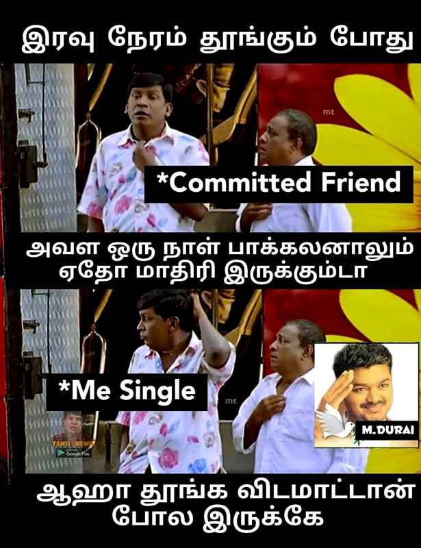 Tamil Memes View And Share Tamil Memes Comedy Memes Funny Motivational Quotes Memes