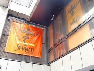 Shanti - This curry shop is famous for the ridiculously spicy soup curry. Most of the people who comes to Harajuku has tried this shop at least once!